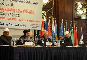 mesir konferensi keagungan islam