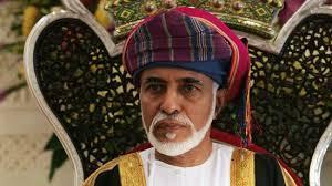 sultan qaboos oman