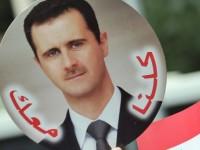 Assad: Aku Bukan Superman