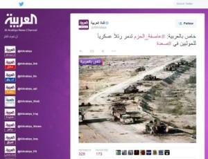 Al-Arabiya 1