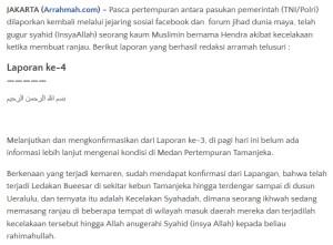 Arrahmah Mujahidin Indonesia Timur 2