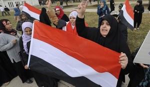 Hands off yemen 8