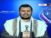 """Di Balik Label """"Syiah"""" Houthi"""