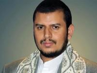 Al Qaida Yaman Janjikan Hadiah 20 Kg Emas bagi Nyawa Pemimpin Houthi
