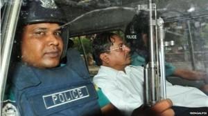 eksekusi bangladesh