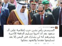 Aktivis Popular Saudi Ungkap Mesir Ikut Serang Yaman Karena Dibayar