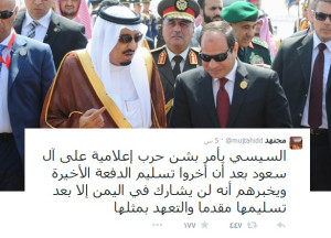 el-sisi and saudis3