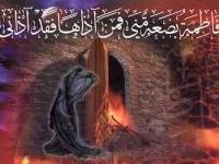 Hadiah Terindah dari Sayidah Fatimah (Refleksi Milad az-Zahra)