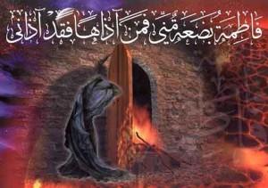 fatimah-az-zahra-1