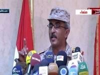 Tentara Yaman: Balasan Kami Akan Datang dan Mematikan