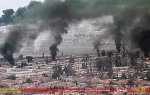 kilang baiji irak