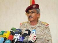 Korban Serangan Saudi di Yaman Mencapai 1.000 Orang