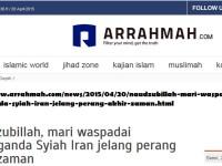 Menjawab Arrahmah, Benarkah Iran Pemicu Perang Dunia 3?