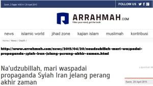 menjawab Arrahmah