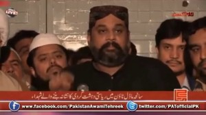 pakistan  Sahibzada Muhammad Hamid Raza