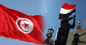 tunisia yaman