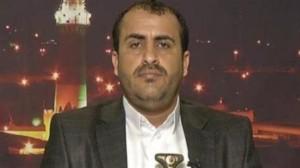 yaman mohammad abdulsalam