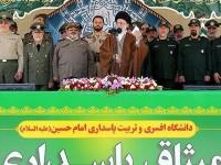 Khamenei: Reaksi Iran Akan Sengit Jika Musuh Bertindak Bodoh