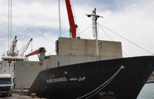 kapal bantuan iran utk yaman