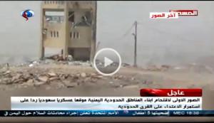 pos militer saudi diserang