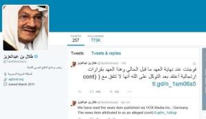 الأمير طلال بن عبدالعزيز يرفض البيعة لتعديلات الملك سلمان