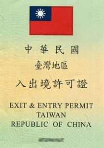Contoh exit permit