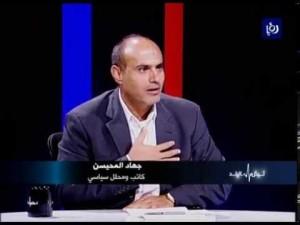 jurnalis yordania jihad almuhaisin