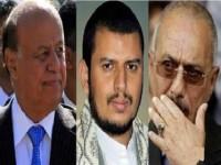 PBB: Perundingan Yaman di Jenewa Akan Dimulai Senin