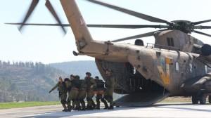 helikopter evakuasi israel