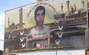 irak usma al-obeidi
