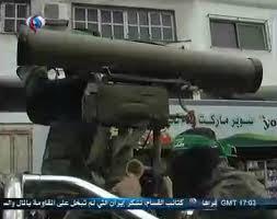 kornet di gaza palestina