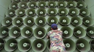 loudspeaker korut