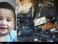 Serangan Brutal Ekstrimis Zionis Gugurkan Satu Bayi Palestina