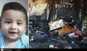 pembunuhan bayi palestina oleh zionis
