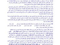 Wacana Kudeta Raja Salman, Kehancuran Arab Saudi di Depan Mata?