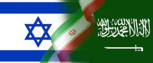 saudi israel iran