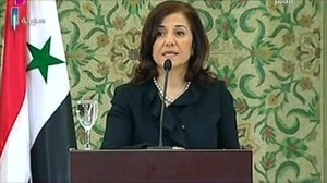 Bouthaina Shaaban suriah