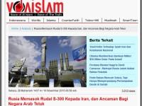S-300, dan Saran untuk Voa-Islam.com