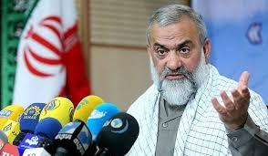 Iran Tangkap Para Agen Mata-Mata Amerika