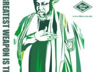 Konflik Nigeria, Minyak ataukah Agama?