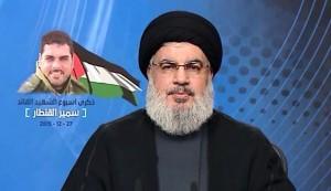 نصر الله: القنطار كان مستعدا للتضحية بلا حساب وبلا حدود