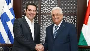 palestina yunani