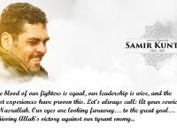 Samir Quntar, Kemenangan dan Kesyahidan