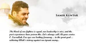 samir 2