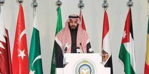 saudi dan dunia islam2