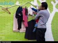 Tembok Kebaikan di Iran