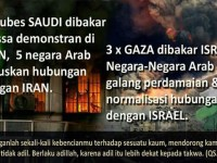 Membongkar Bobrok Saudi (3): Mesra Dengan Zionis Israel