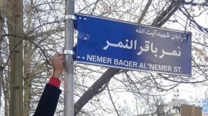 Jalan di Iran