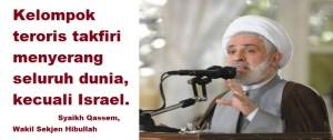 Sheikh_Qassem2-horz