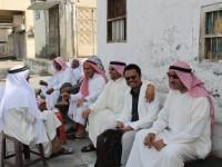Gagal Paham Masyarakat Tentang Arab Saudi